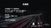 索尼Xperia 1(全网通)发布会回顾3