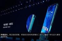 荣耀20 PRO(8GB/128GB/全网通)发布会回顾3