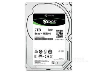 希捷Exos 7E2000 1TB 7200转 128MB SAS(ST1000NX0323)