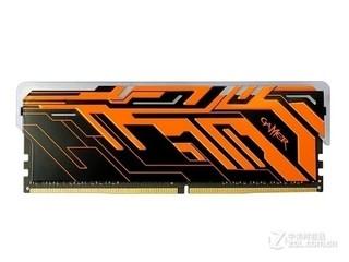 影驰GAMER Ⅱ DDR4 2666 8GB