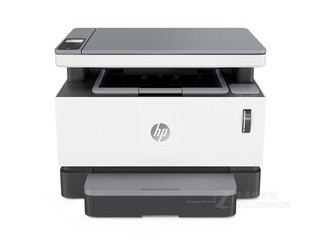 HP Laser NS MFP 1005w