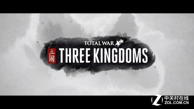 英特尔冥王峡谷挑战《全战三国》 什么配置能玩得动
