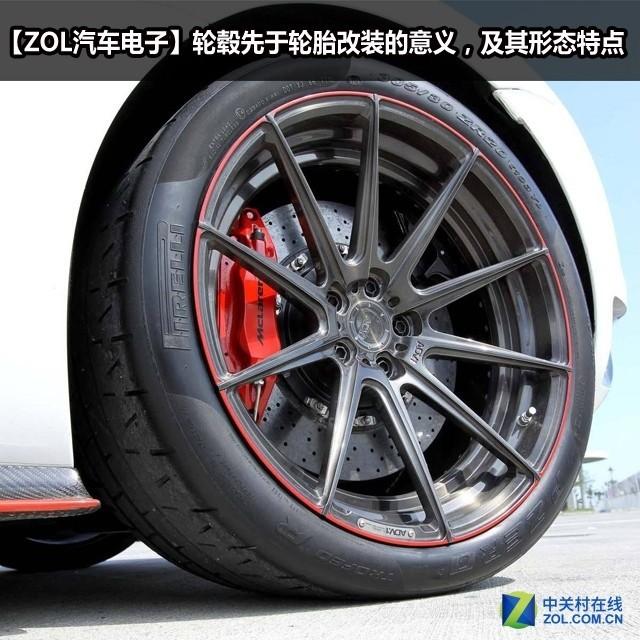 轮毂先于轮胎改装才有意义,以及其特点