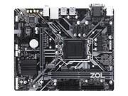 技嘉 B365M D2V