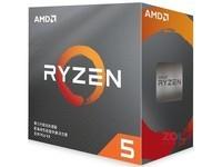 AMD Ryzen 5 3600安徽1349元