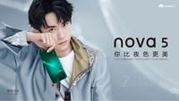 華為nova 5(8GB/128GB全網通)官方圖2
