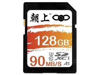 朝上SD卡(128GB/橙卡)