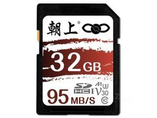朝上SD卡(32GB/黑卡)