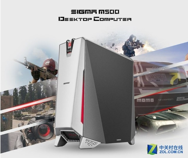 价格相当甜!iGame Sigma M500游戏整机正式开售