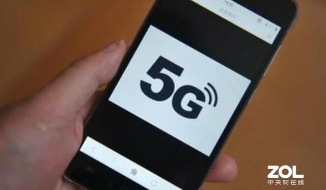 预测:2023年全球5G智能手机出货量约10.8亿部