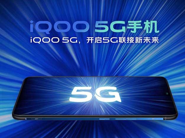 vivo iQOO Pro(8GB/128GB/5G全网通)