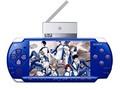 索尼PSP-2000 金属蓝豪华套装