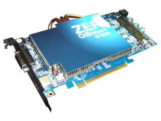 影驰9600GT零度版 1GB