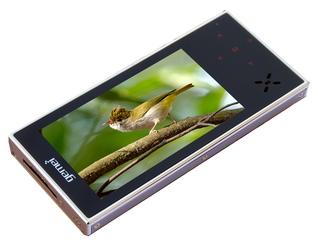 歌美X-750+(4GB)