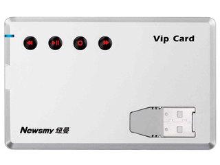 纽曼VIP CARD(2GB)