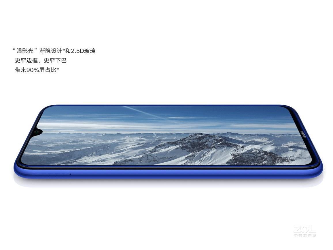 Redmi Note 8(4GB/64GB/全网通)评测图解产品亮点图片4