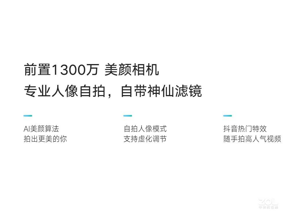Redmi Note 8(4GB/64GB/全网通)评测图解产品亮点图片9
