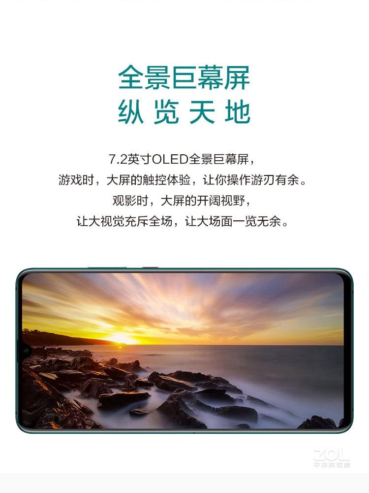 华为Mate 20 X(8GB/256GB/全网通/5G版)评测图解产品亮点图片4