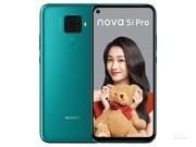 华为 nova 5i Pro(6GB/128GB/全网通)