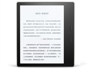 亚马逊 Kindle Oasis2(8GB)