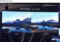 努比亚Z20(6GB/128GB/全网通)发布会回顾6