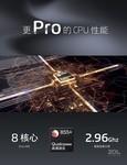 魅族16s Pro(6GB/128GB/全网通)发布会回顾5