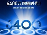 Redmi Note 8 Pro(6GB/128GB/全网通)官方图5