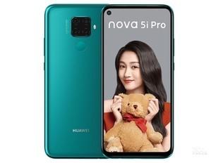 Huawei/华为nova 5i Pro直降nova5ipro官方旗舰店正品p40新款mate30手机5g全网通p20