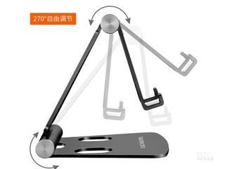 领臣桌面手机支架(LZJ01)