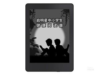 喜阅XIBOOK 启明星护眼学生电纸书
