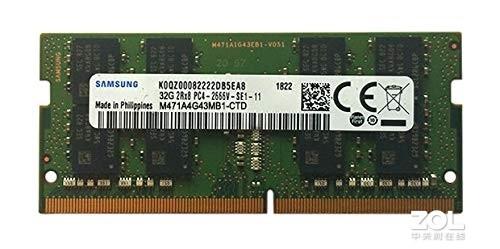 三星单条32GB笔记本内存上市 售价约1162元
