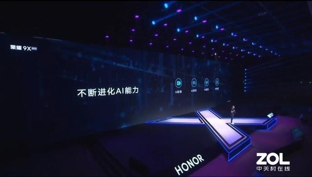 荣耀9X系列搭载麒麟810 AI跑分全球第一