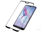 华为 P20贴膜高透玻璃保护膜(2.5D)