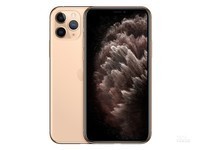 蘋果iPhone 11 Pro(4GB/64GB/全網通)外觀圖5