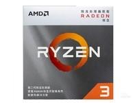长春AMD Ryzen 3 3200G原包特价649元