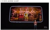 蘋果iPhone 11 Pro(4GB/64GB/全網通)發布會回顧2