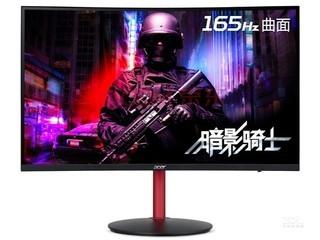 Acer XZ272 Pbmiiphx