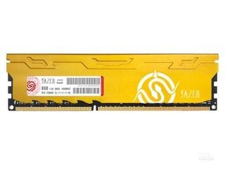 棘蛇8GB DDR3 1600