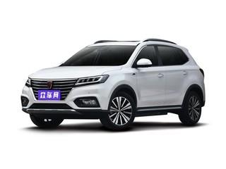 荣威RX5新能源ERX5 EV400 电动互联豪华版