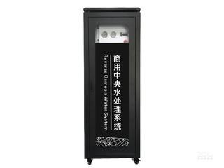 乡水泉XSQ-RO800G