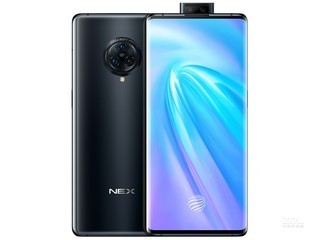 vivo NEX 3(8GB/128GB/全网通)