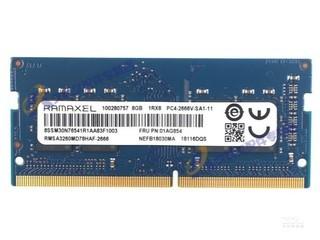 记忆科技8GB DDR4 2666