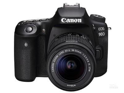 佳能 EOS 90D套机(18-55mm)添加店铺微信:18518774701,立减300.
