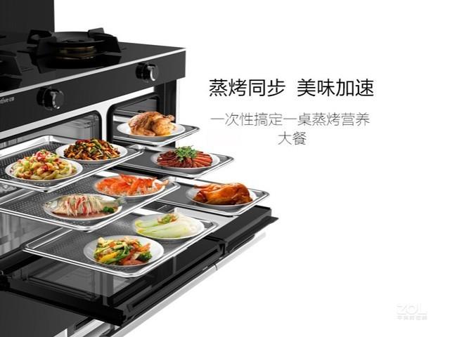 如何同时做三种菜?亿田S8蒸烤独立集成灶让你三线操作