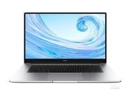 HUAWEI MateBook D 15(i7 10510U/16GB/256GB+1TB/MX250)