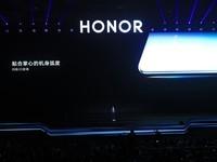 荣耀V30(6GB/128GB/全网通/5G版)发布会回顾7