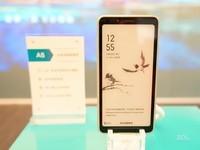 海信双屏手机A6L(6GB/64GB/全网通/悦享版)发布会回顾4