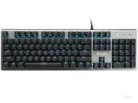 雷柏V530背光游戏机械键盘