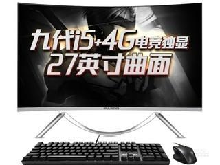 攀升V10(i5 9400F/8GB/480GB/GTX1050Ti)