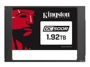 金士顿 DC500R(1.92TB)